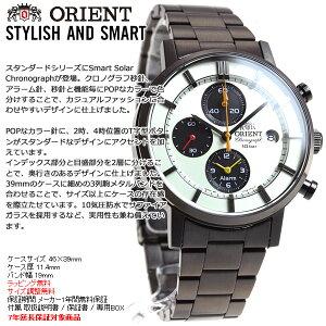 オリエントスタイリッシュ&スマートORIENTSTYLISHANDSMARTソーラー腕時計メンズスマートソーラークロノグラフWV0051TY