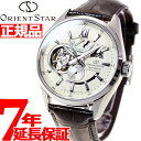 オリエントスター ORIENT STAR 自動巻き オートマチック 腕時計 メンズ モダンスケルトン WZ0291DK【あす楽対応】【即納可】