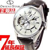 【5%OFFクーポン!2月28日23時59分まで!】オリエントスター ORIENT STAR 自動巻き オートマチック 腕時計 メンズ モダンスケルトン WZ0291DK【2016 新作】【あす楽対応】【即納可】