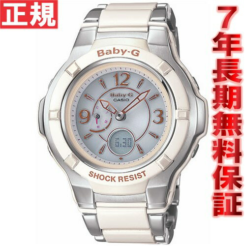 BABY-G 電波ソーラー カシオ ベビーG ソーラー 電波時計 レディース コンポジットライン BABY-G BG...