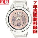 BABY-G カシオ ベビーG 時計 レディース 腕時計 ホワイト 白 アナデジ BGA-152-7B2JF【あす楽対応】【即納可】