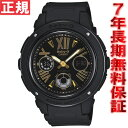 BABY-G カシオ ベビーG 時計 レディース 腕時計 ブラック アナデジ BGA-153-1BJF【あす楽対応】【即納可】