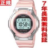 BABY-G ベビーG 電波 ソーラー 腕時計 レディース カシオ トリッパー ソーラー 電波時計 BABY-G Tripper BGD-1300-4JF