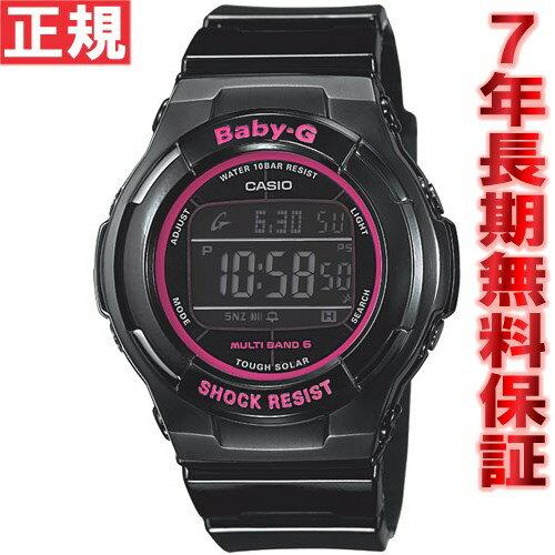 BABY-G 電波ソーラー ソーラー腕時計 カシオ ベビーG トリッパー ソーラー 電波時計 レディース Tr...