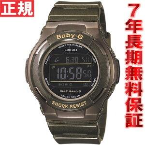 カシオベビーGトリッパーソーラー電波時計レディースCASIOBaby-GTripperBGD-1310-5JF