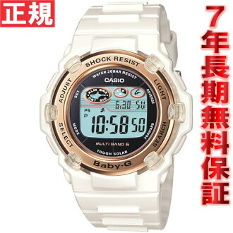 Baby-g baby G radio solar Casio leaf solar radio watch ladies Hasegawa Jun image anime baby-g Reef BGR-3003-7AJF
