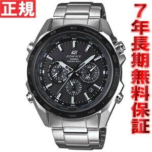 カシオエディフィスCASIOEDIFICE電波ソーラー腕時計メンズ電波時計タフソーラークロノグラフEQW-T610DB-1AJF
