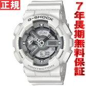 GA-110C-7AJF G-SHOCK Gショック CASIO カシオ 腕時計 メンズ G-SHOCK ホワイト 白 GA-110C-7AJF【あす楽対応】【即納可】