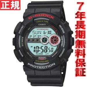 【G-SHOCK】【カシオ】【Gショック】【正規品】【ラッピング無料】G-SHOCK カシオ Gショック 腕...