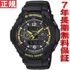 G-SHOCK Gショック ソーラー 電波 ソーラー スカイコックピット GW-3500B-1AJF カシオ ソーラー...