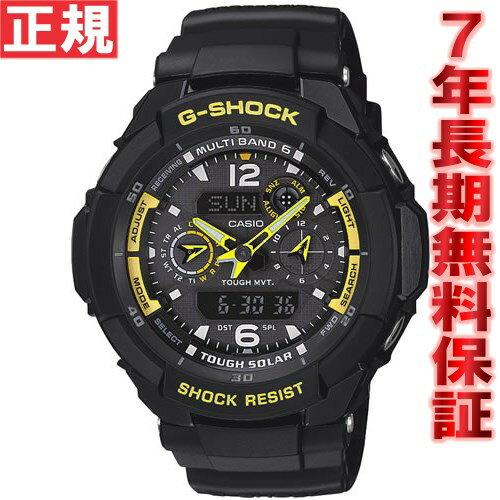 GW-3500B-1AJF カシオ Gショック G-SHOCK スカイコックピット 電波ソーラー 電波腕時計 メンズ G-S...