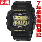 GXW-56-1BJF G-SHOCK カシオ Gショック 電波ソーラー 腕時計 メンズ GXシリーズ G-SHOCK GXW-56-1BJF