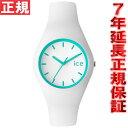 アイスウォッチ ICE-WATCH 腕時計 アイスクレイジー ICE-CRAZY ICE.CY.BE.U.S 正規品アイスウォ...