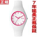 アイスウォッチ ICE-WATCH 腕時計 アイスクレイジー ICE-CRAZY ICE.CY.CA.U.S 正規品アイスウォ...