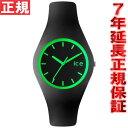 アイスウォッチ ICE-WATCH 腕時計 アイスクレイジー ICE-CRAZY ICE.CY.GN.U.S 正規品アイスウォ...