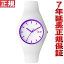 アイスウォッチ ICE-WATCH 腕時計 アイスクレイジー ICE-CRAZY ICE.CY.PE.U.S 正規品アイスウォ...