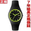 アイスウォッチ ICE-WATCH 腕時計 アイスクレイジー ICE-CRAZY ICE.CY.YW.U.S 正規品アイスウォ...