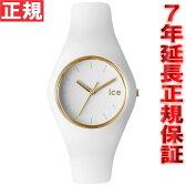 アイスウォッチ ICE-WATCH 腕時計 アイスグラム ICE-GLAM ユニセックス ホワイト ICEGLWEUS(000917)