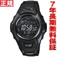 カシオ Gショック CASIO G-SHOCK 電波 ソーラー 電波時計 腕時計 メンズ デジタル タフソーラー ブラック MTG-M900BD-1JF