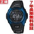 カシオ Gショック CASIO G-SHOCK 電波 ソーラー 電波時計 腕時計 メンズ デジタル タフソーラー ブラック×ブルー MTG-M900BD-2JF【送料無料】【あす楽対応】【即納可】