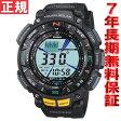 カシオ プロトレック ソーラー 腕時計 メンズ トリプルセンサー CASIO PROTREK PRG-240-1JF
