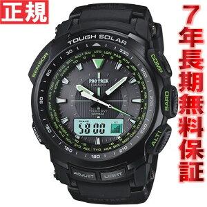 カシオ プロトレック CASIO PRO TREK PRW-5100-1BJF 電波 ソーラー 腕時計 メンズ 電波時計 タ...
