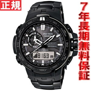 カシオプロトレックCASIOPROTREK電波ソーラー電波時計腕時計メンズブラックチタンリミテッドアナデジタフソーラーPRW-6000YT-1JF