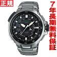 カシオ プロトレック マナスル CASIO PRO TREK MANASLU 電波 ソーラー 腕時計 メンズ 電波時計 タフソーラー PRX-7000T-7JF