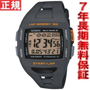 カシオフィズCASIOPHYS電波ソーラー電波時計腕時計メンズスポーツウォッチタフソーラーデジタルSTW-1000-8JF