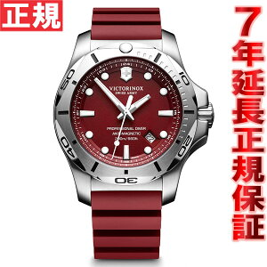 ビクトリノックスVICTORINOX腕時計メンズI.N.O.X.PROFESSIONALDIVERイノックスプロフェッショナルダイバーレッドヴィクトリノックス241736
