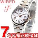 セイコー ワイアードエフ SEIKO WIRED f ソーラー 腕時計 レディース AGED079