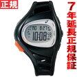 アシックス asics ランニングウォッチ 腕時計 AR09 CQAR0901【2016 新作】