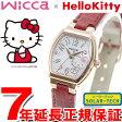 シチズン ウィッカ CITIZEN wicca × Hello Kitty ハローキティ コラボレーションモデル ソーラーテック 腕時計 レディース KP2-060-90【2016 新作】