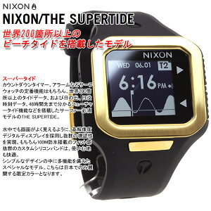 ニクソンNIXONスーパータイドSUPERTIDE限定モデル腕時計メンズオールブラック/ゴールドNA3161031-00