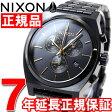 ニクソン NIXON タイムテラークロノ TIME TELLER CHRONO 腕時計 メンズ/レディース オールブラック/ゴールド NA9721031-00【2016 新作】