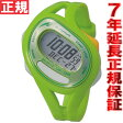 SOMA ソーマ ランニングウォッチ 腕時計 ランワン RunONE 50 グリーン/イエロー NS23002【2016 新作】