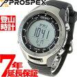 セイコー プロスペックス アルピニスト SEIKO PROSPEX Alpinist Bluetooth搭載 ソーラー 腕時計 メンズ SBEL001【2016 新作】
