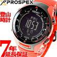 セイコー プロスペックス アルピニスト SEIKO PROSPEX Alpinist Bluetooth搭載 ソーラー 腕時計 メンズ SBEL007【2016 新作】
