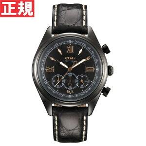 STAGスタッグ腕時計メンズSJSFIVEZEROクロノグラフクロコレザー日本製クォーツSTG004B1