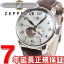 クーポン利用で最大3万円OFF!20日0時から!さらにポイント最大37倍は本日20時より!ツェッペリン ZEPPELIN 腕時計 メンズ 自動巻き LZ127 グラーフ・ツェッペリン Graf Zeppelin 76665