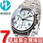 セイコー ワイアード SEIKO WIRED 腕時計 メンズ ペアスタイル PAIR STYLE クロノグラフ AGAT407【2016 新作】