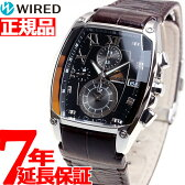 SEIKO セイコー ワイアード リフレクション 腕時計 クロノグラフ メンズ SEIKO WIRED REFLECTION AGAV039【あす楽対応】【即納可】