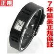 ズッカ 腕時計 CABANE de ZUCCa チューイングガム ブラック カバン ド ズッカ AWGK019