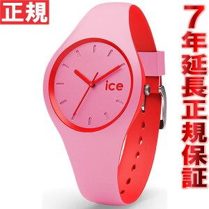 アイスウォッチICE-Watch腕時計アイスデュオICEduoスモールピンクレッドDUO.PRD.S.S.16