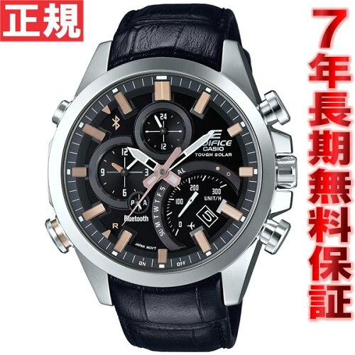 カシオ エディフィス CASIO EDIFICE Bluetooth ブルートゥース 対応 ソーラー 腕時計 メンズ アナ...
