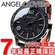エンジェルクローバー Angel Clove SENSE センス コラボ 限定モデル 腕時計 メンズ エクスベンチャー EXVENTURE EV46BBZ-BD【2016 新作】
