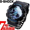 カシオ Gショック CASIO G-SHOCK 腕時計 メンズ ブラック×ブルー カモフラージュ アナデジ GA-100CB-1AJF【あす楽対応】【即納可】