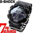 GA-100CF-1AJF カシオ Gショック CASIO G-SHOCK カモフラージュダイアル 腕時計 メンズ ブラック アナデジ GA-100CF-1AJF【あす楽対応】【即納可】