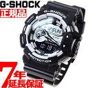【最大1万円OFFクーポン!24日23時59分まで】G-SHOCK ブラック ハイパーカラーズ 腕時計 メンズ アナデジ GA-400-1AJF