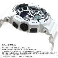 カシオGショックCASIOG-SHOCKハイパーカラーズ腕時計メンズホワイトアナデジGA-400-7AJF